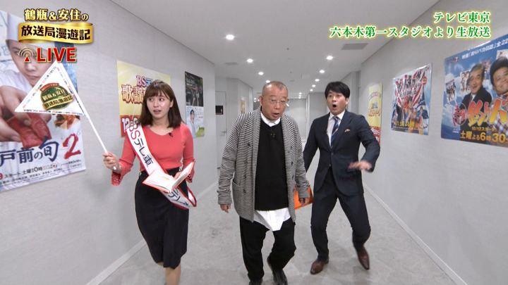 2019年12月01日角谷暁子の画像24枚目