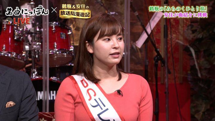 2019年12月01日角谷暁子の画像27枚目