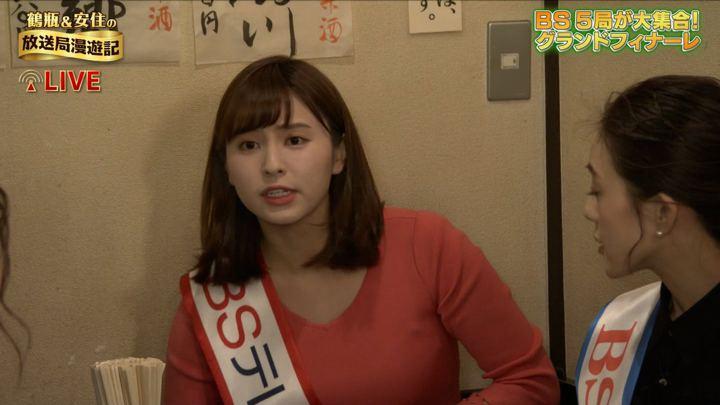 2019年12月01日角谷暁子の画像30枚目