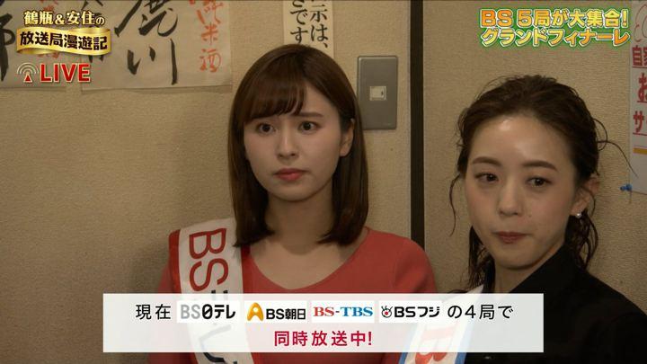 2019年12月01日角谷暁子の画像33枚目