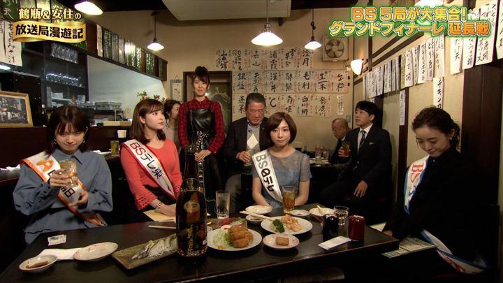 2019年12月01日角谷暁子の画像35枚目