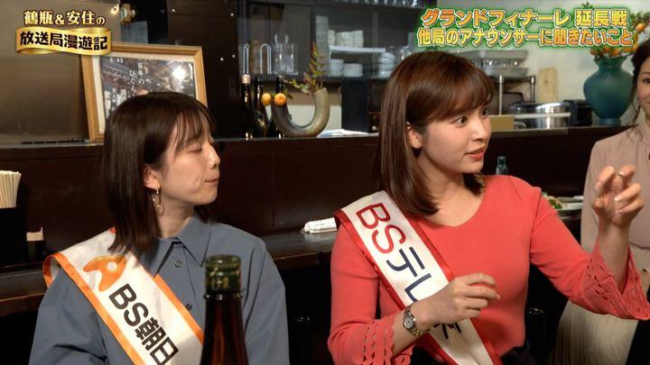 2019年12月01日角谷暁子の画像36枚目