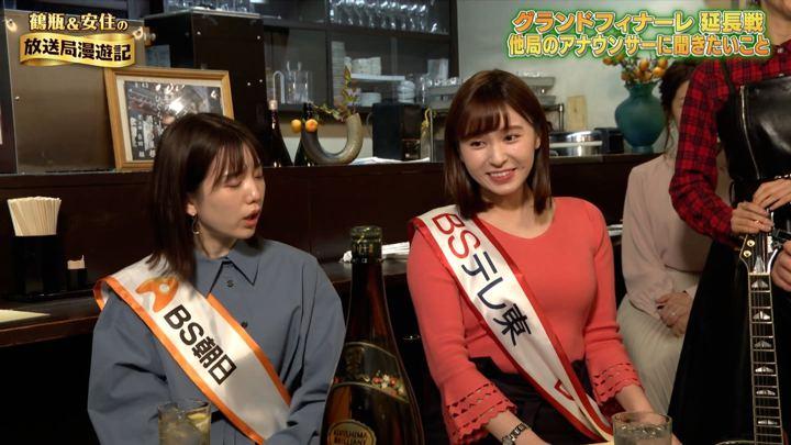 2019年12月01日角谷暁子の画像37枚目