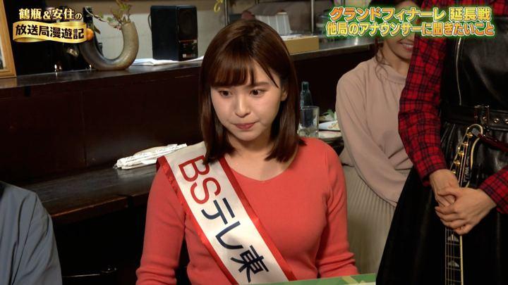 2019年12月01日角谷暁子の画像41枚目