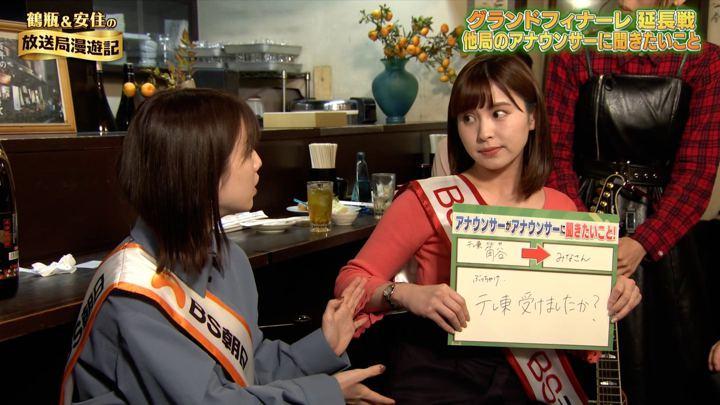 2019年12月01日角谷暁子の画像42枚目