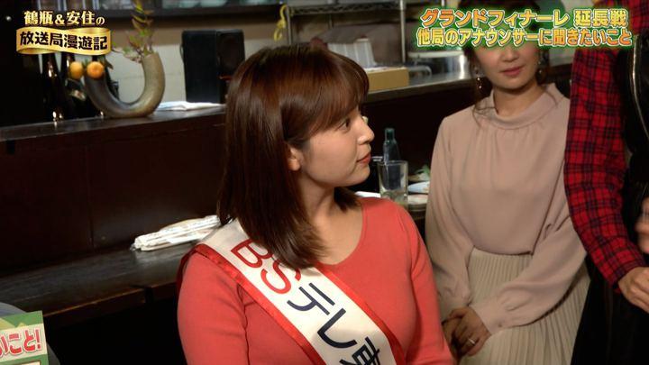 2019年12月01日角谷暁子の画像45枚目
