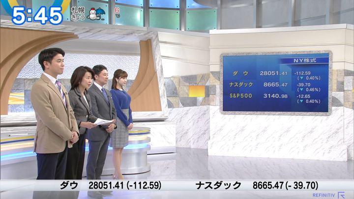 2019年12月02日角谷暁子の画像02枚目