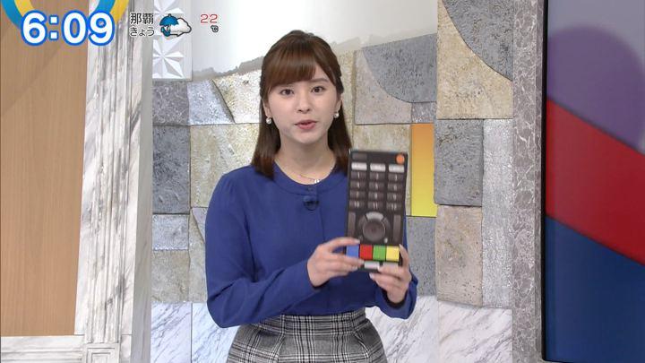 2019年12月02日角谷暁子の画像05枚目