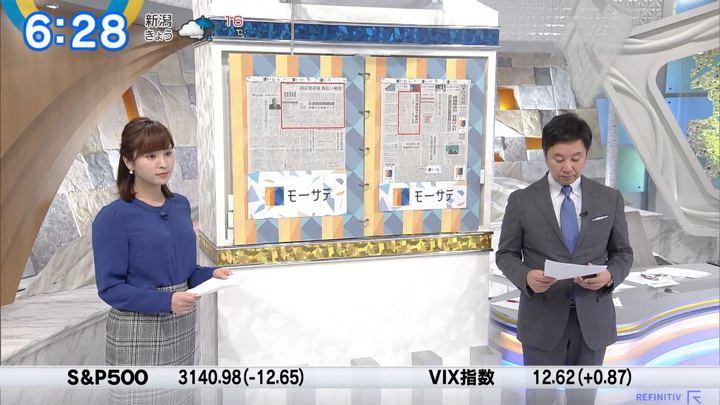 2019年12月02日角谷暁子の画像09枚目