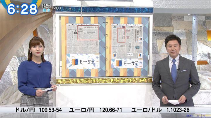 2019年12月02日角谷暁子の画像10枚目
