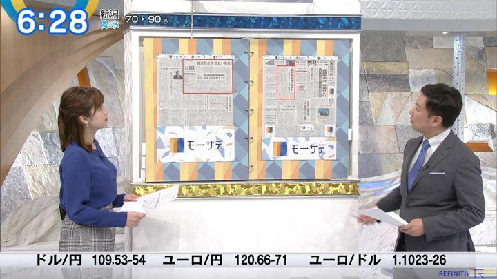 2019年12月02日角谷暁子の画像11枚目