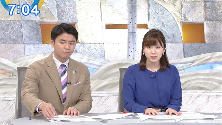 2019年12月02日角谷暁子の画像16枚目