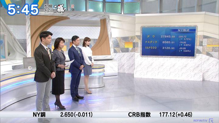 2019年12月03日角谷暁子の画像02枚目