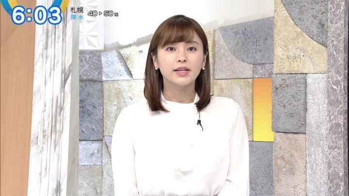 2019年12月03日角谷暁子の画像04枚目