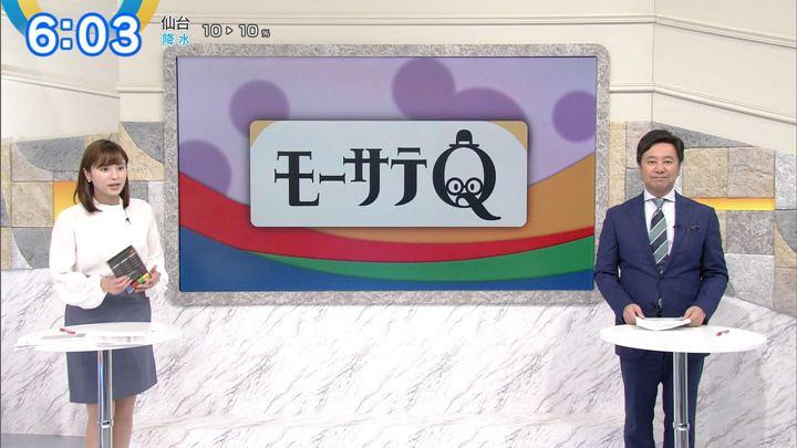 2019年12月03日角谷暁子の画像05枚目