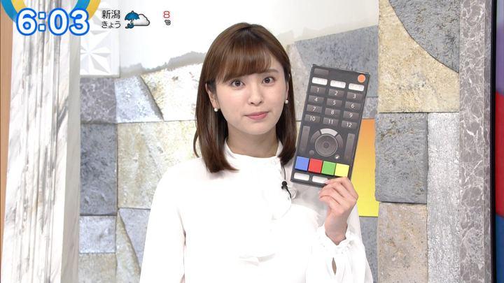 2019年12月03日角谷暁子の画像06枚目