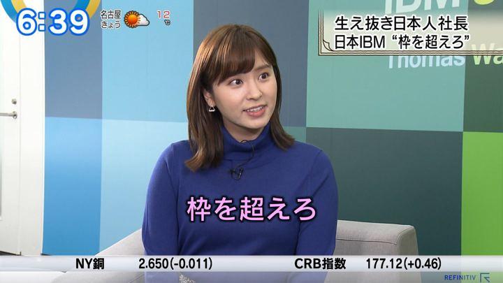 2019年12月03日角谷暁子の画像16枚目