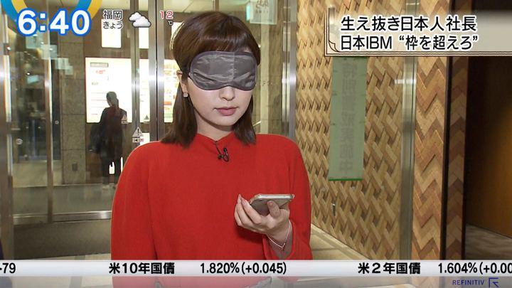 2019年12月03日角谷暁子の画像18枚目