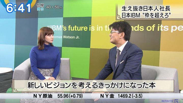 2019年12月03日角谷暁子の画像20枚目