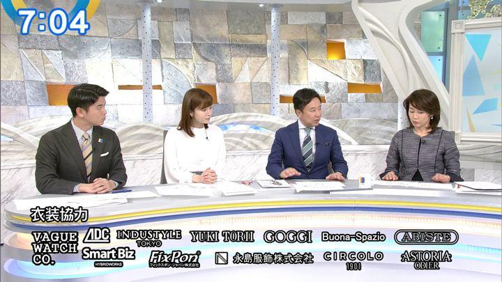 2019年12月03日角谷暁子の画像23枚目
