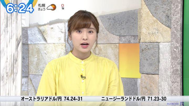 2019年12月09日角谷暁子の画像10枚目