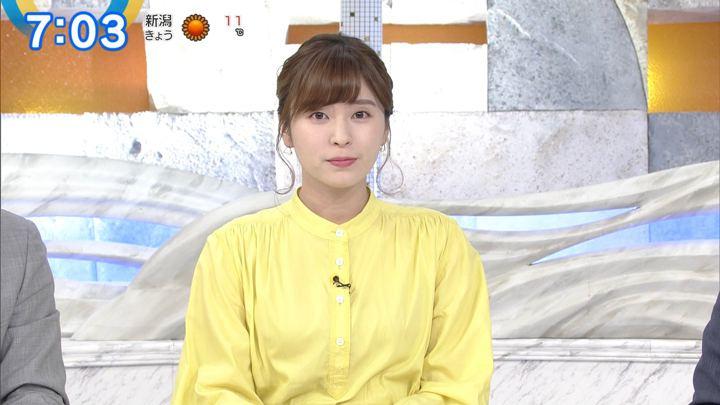 2019年12月09日角谷暁子の画像12枚目