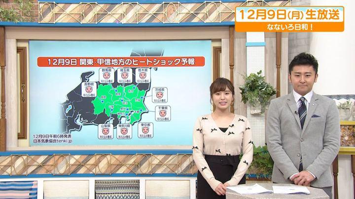 2019年12月09日角谷暁子の画像16枚目