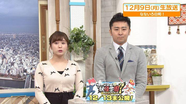 2019年12月09日角谷暁子の画像17枚目