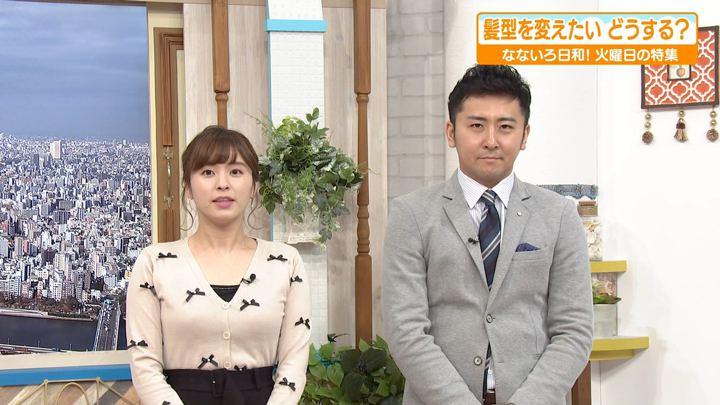 2019年12月09日角谷暁子の画像19枚目
