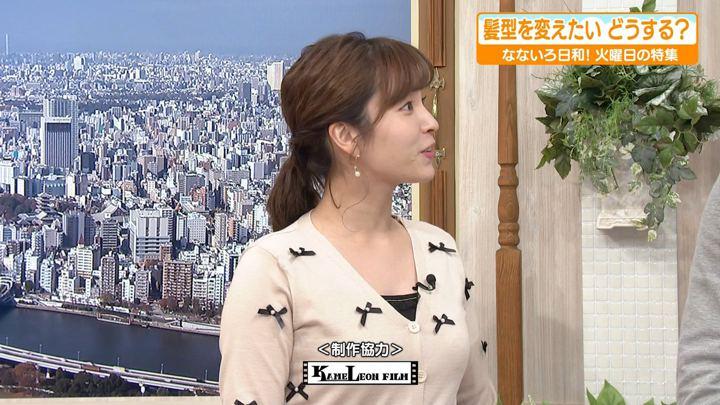 2019年12月09日角谷暁子の画像20枚目
