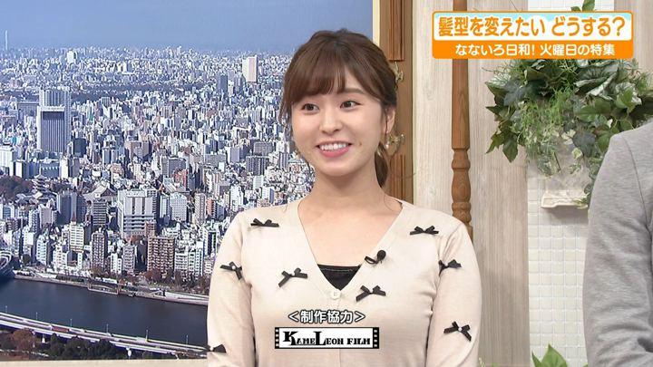 2019年12月09日角谷暁子の画像21枚目