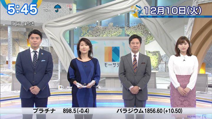 2019年12月10日角谷暁子の画像01枚目