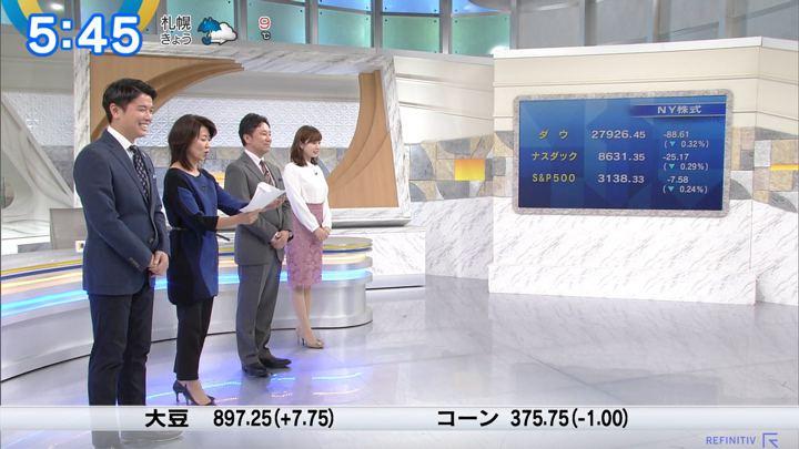 2019年12月10日角谷暁子の画像02枚目