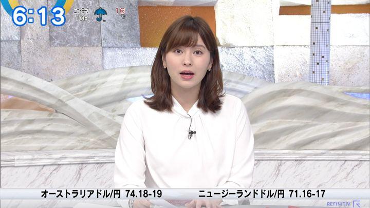 2019年12月10日角谷暁子の画像07枚目