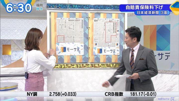 2019年12月10日角谷暁子の画像11枚目