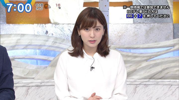 2019年12月10日角谷暁子の画像16枚目