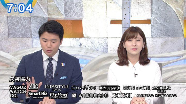 2019年12月10日角谷暁子の画像18枚目