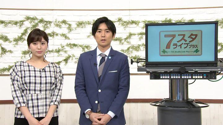 2019年12月13日角谷暁子の画像01枚目