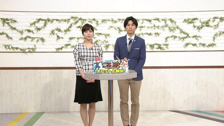 2019年12月13日角谷暁子の画像03枚目