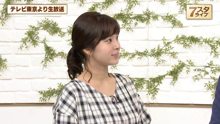 2019年12月13日角谷暁子の画像07枚目