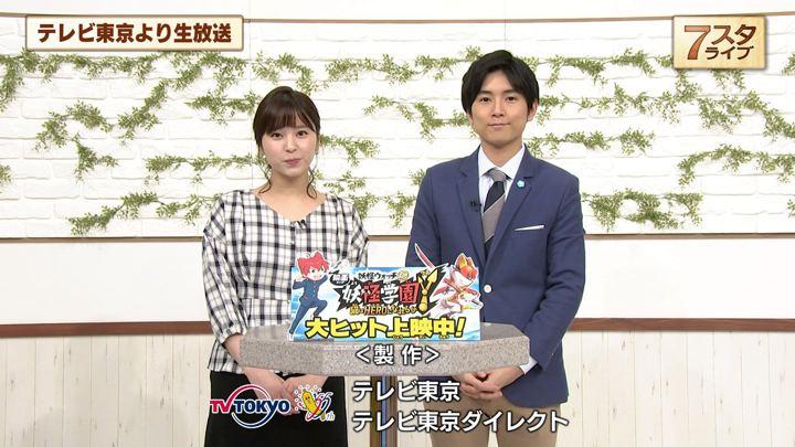 2019年12月13日角谷暁子の画像09枚目