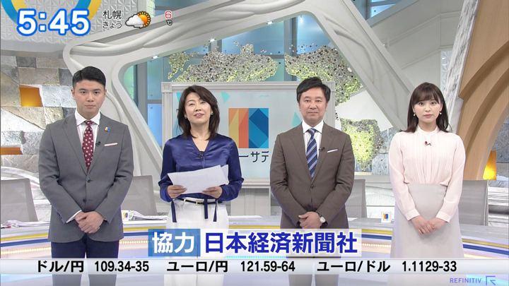 2019年12月16日角谷暁子の画像01枚目