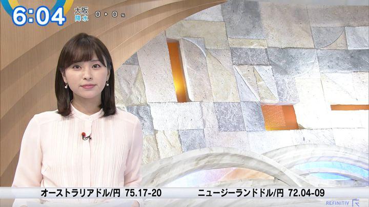 2019年12月16日角谷暁子の画像03枚目