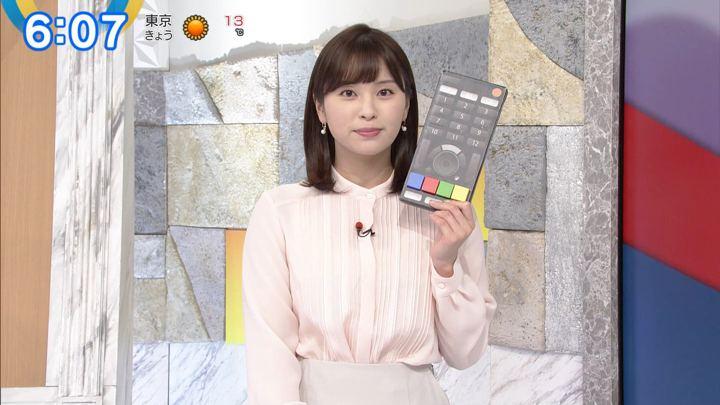 2019年12月16日角谷暁子の画像05枚目