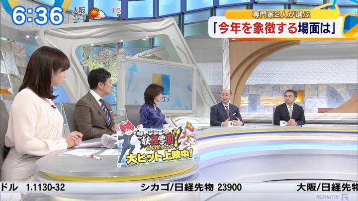 2019年12月16日角谷暁子の画像13枚目