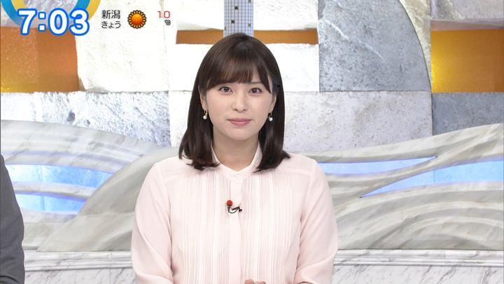 2019年12月16日角谷暁子の画像16枚目