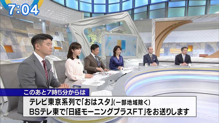 2019年12月16日角谷暁子の画像17枚目