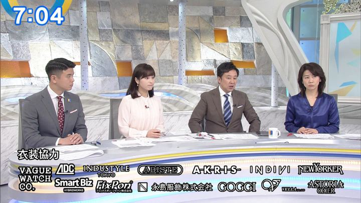 2019年12月16日角谷暁子の画像18枚目