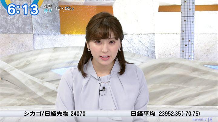 2019年12月17日角谷暁子の画像05枚目