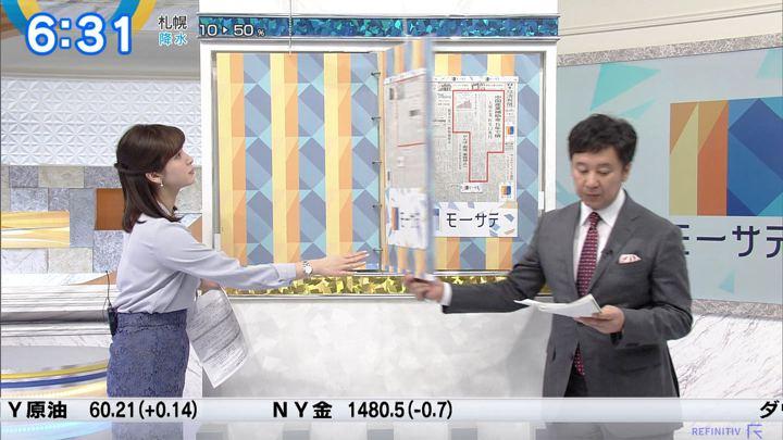 2019年12月17日角谷暁子の画像13枚目
